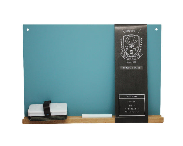 Rikagaku Small A4 Blackboard Set