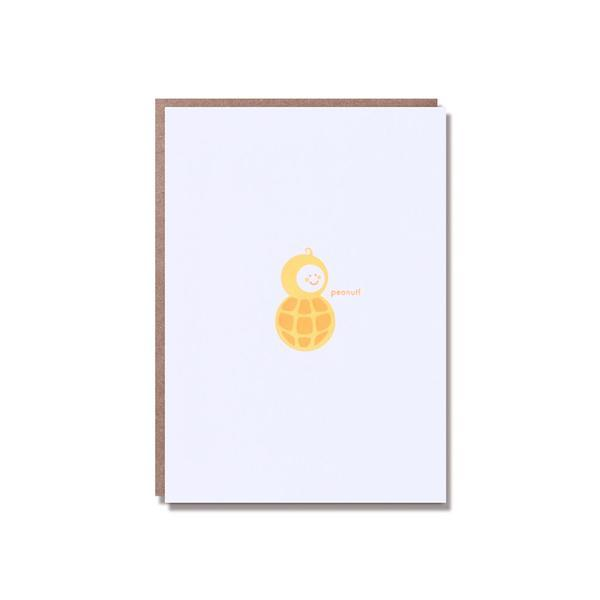 Egg Press Mini Card - Peanut