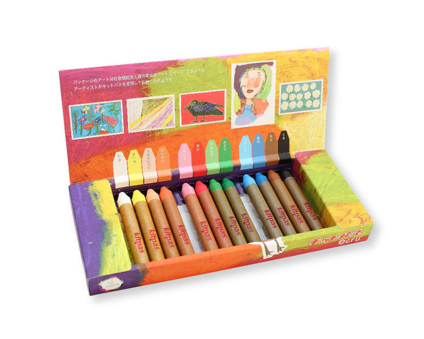 kitpas set of 12 colour crayons