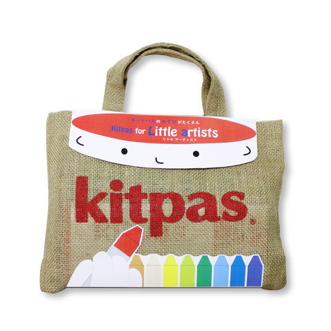 Kitpas for Little Artists