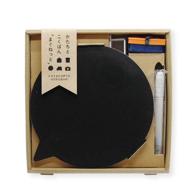 "Rikagaku ""Shape Your Day"" Chalkboard Magnet"