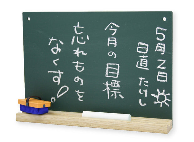 Rikagaku Magnetic A3 Blackboard Set