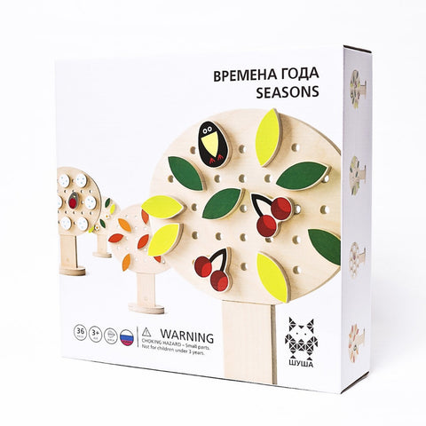 shusha four seasons wooden construction toy