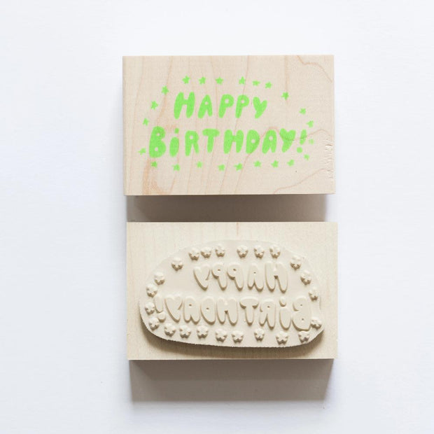 Yellow Owl Workshop Rubber Stamp - Happy Birthday