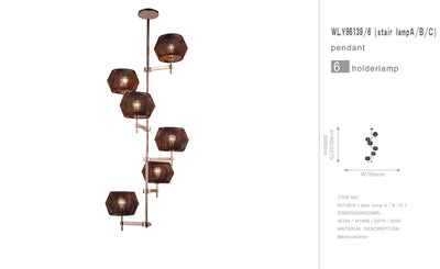 Neo Leather Shade Foyer/ Tiered Chandelier - Italian Concept