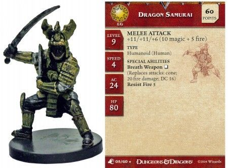 Dragon Samurai #05 Aberrations D&D Miniatures
