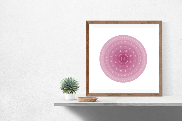 Customizable mauve ombre circle genealogy family tree chart for your home--ready in minutes!