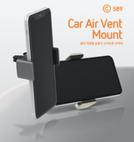 LAB.C Air Vent Phone Car Mount
