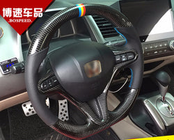 Custom-made Carbon fiber Steering Wheel for 2006 - 2011 Honda Civic Color & Design Customizable