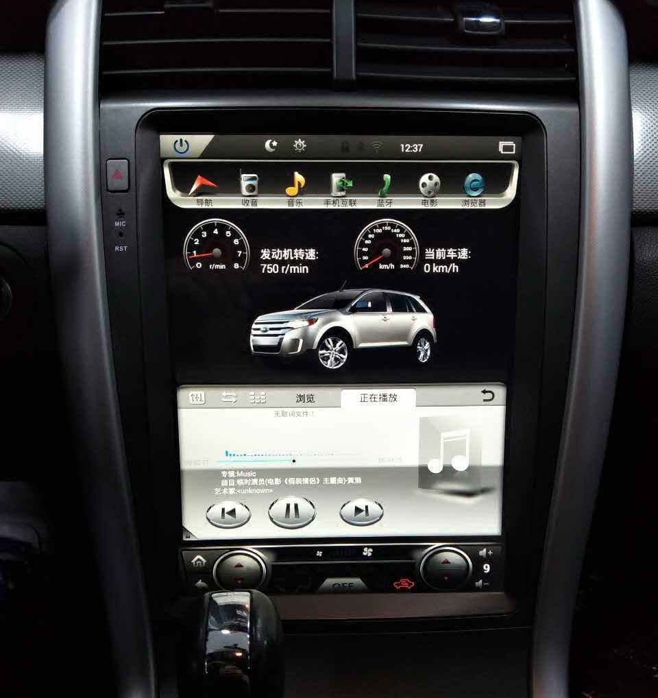 "12.1"" Android Navigation Radio for Ford Edge 2011 - 2014 ..."