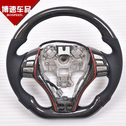 Custom-made Carbon fiber Steering Wheel for 2013 - 2017 Nissan Altima Color & Design Customizable