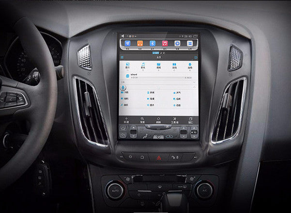 10 4 vertical screen android navi radio for ford focus. Black Bedroom Furniture Sets. Home Design Ideas