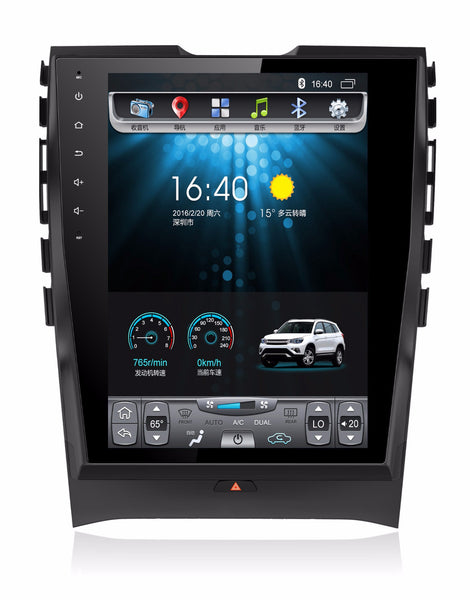 "12.1"" Android Navigation Radio for Ford Edge 2015 - 2017"