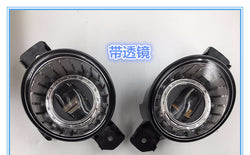 Pair Direct Bolt-on LED Fog Light Assembly Lamp for Nissan Altima Coupe