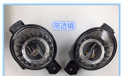 Pair Direct Bolt-on LED Fog Light Assembly Lamp for Nissan Sentra 2004 - 2015