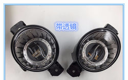 Pair Direct Bolt-on LED Fog Light Assembly Lamp for Nissan Murano 2015 - 2017