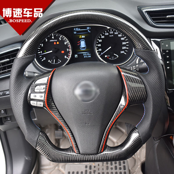 Custom-made Carbon fiber Steering Wheel for 2014 - 2016 Nissan Rogue Color & Design Customizable