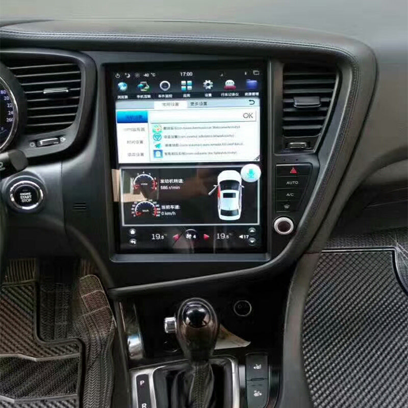 12 1 Quot Android Navigation Radio For Kia Optima 2011 2013