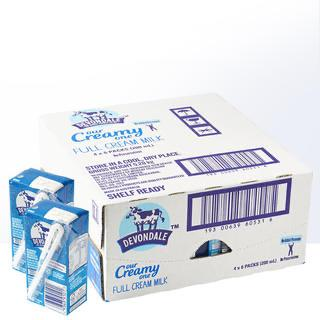 Devondale Full Cream Milk 24's x200mls