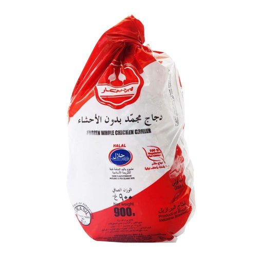 Perdigao Whole Chicken 1.3kg - MADPACIFIC