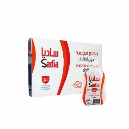 Sadia Whole Chicken 10x 1.4kgs (Box) - MADPACIFIC