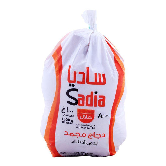 Sadia Whole Chicken 1.4.kg - MADPACIFIC