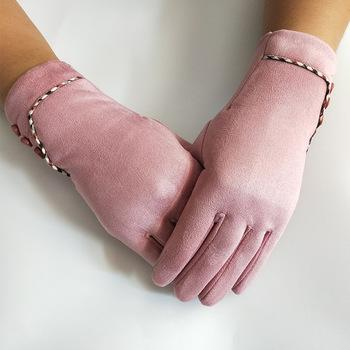 MinkeeBlue Gloves, A perfect complementary accessory with any MinkeeBlue bag. Stylish and plush suede gloves available in five colors.