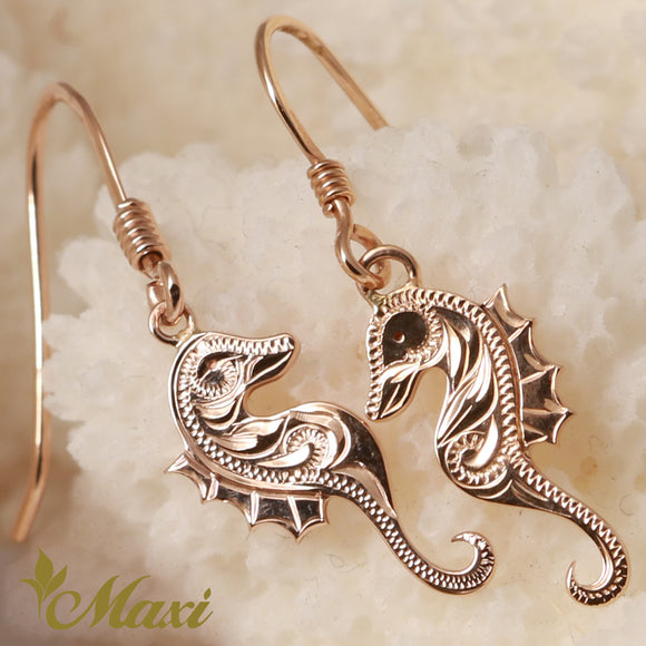 14K Pink Gold Seahorse Pierced Earring-Hand Engraved Traditional Hawaiian Design (E0178)
