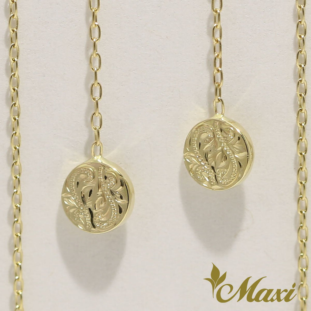 [14K Gold] Round Chain Pierced Earring *Made-to-order*(KE0045SP-10cm)