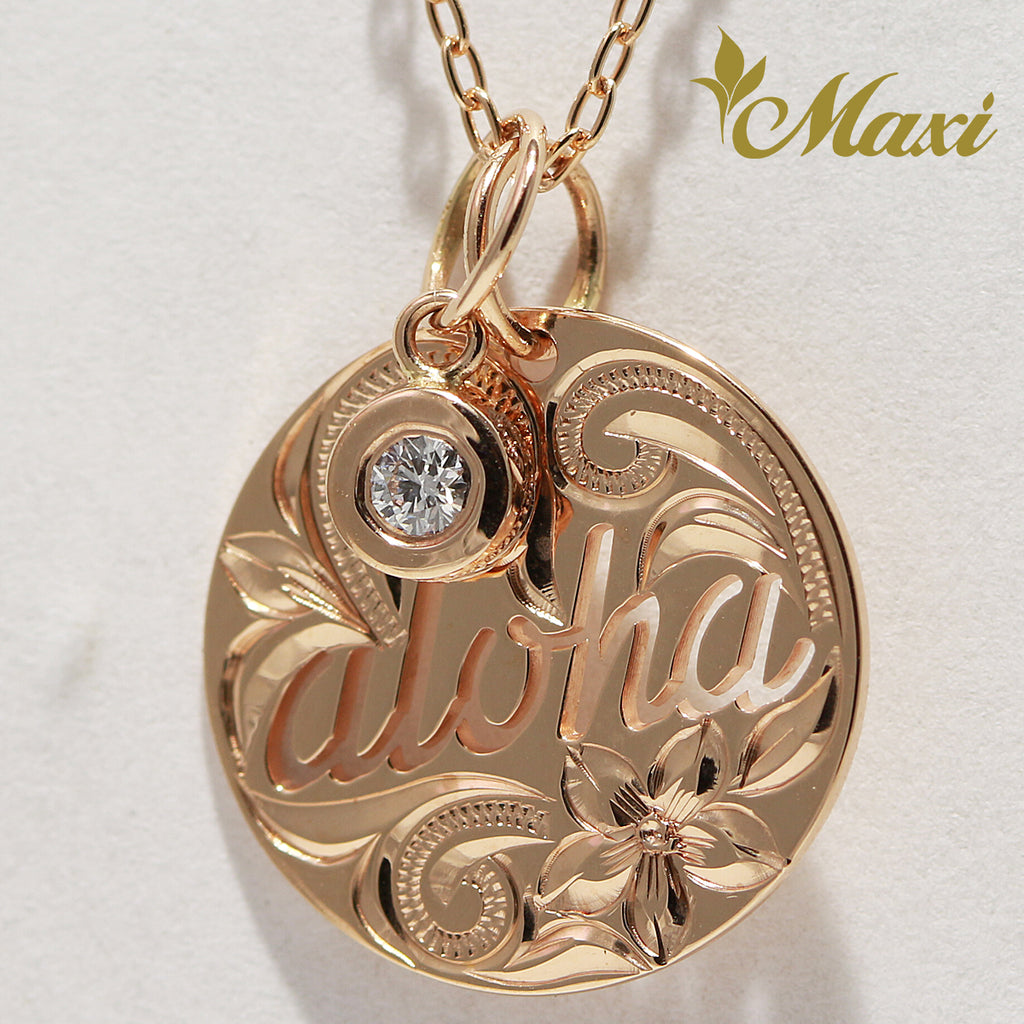 [14K Gold] Aloha Cut Out Round Pendant/ Single Diamond Set (KP0132, P1165) [Made to Order]