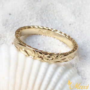 14K Yellow Gold 2.5mm Flat Ring
