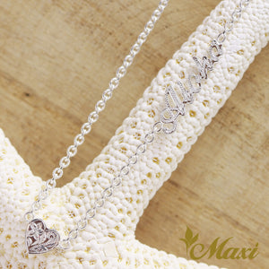 "Silver 925 ""Aloha"" Letter Necklace with Heart-Hand Engraved Traditional Hawaiian Design (N0181)"