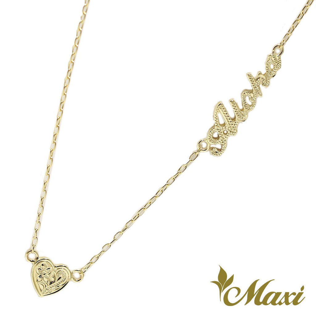 "[14K Yellow Gold] ""Aloha"" Letter Necklace with Heart-Hand Engraved Traditional Hawaiian Design*Made-to-order* (N0181)"
