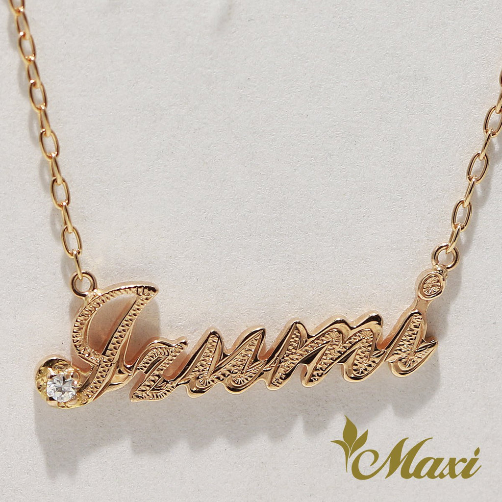 [14K Gold] Custom Letter Necklace SMALL (N0202)
