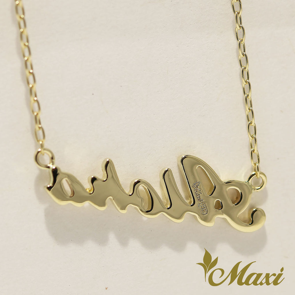 "[14K Yellow Gold] ""Aloha"" Letter Necklace Small*Made to Order*(N0202)"