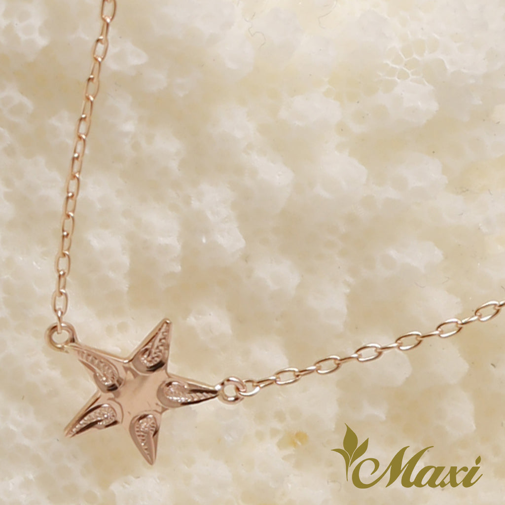 14K Pink Gold-Single Star Necklace/Hand Engraved Traditional Hawaiian Design (N0346)