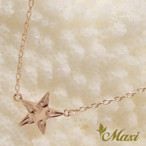 [14K Pink Gold]-Single Star Necklace/Hand Engraved Traditional Hawaiian Design*Made-to-order* (N0346)