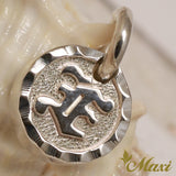 [Silver 925] Round Sandback Raised Initial Pendant-Hand Engraved Traditional Hawaiian Design (P0122) SALE