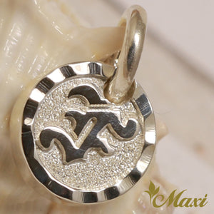 [Silver 925] Round Sandback Raised Initial Pendant Small-Hand Engraved Traditional Hawaiian Design (P0121) SALE