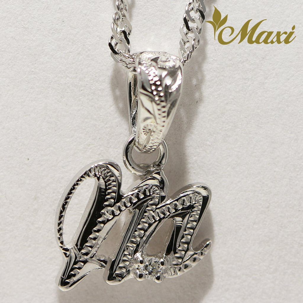 [14K White Gold] Petite Initial Pendant with Diamond [Made to Order] (P0628)
