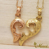 14K Gold Half of Heart Pendant Right-Hand Engraved Traditional Hawaiian Design (P1074)