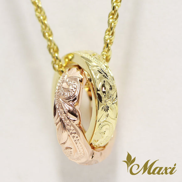 14K Yellow Gold & Pink Gold Double Baby Ring Pendant Top Engraved Traditional Hawaiian Design (P1232)