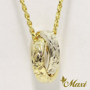 14K White Gold & Yellow Gold Double Baby Ring Pendant Top Engraved Traditional Hawaiian Design (P1232)