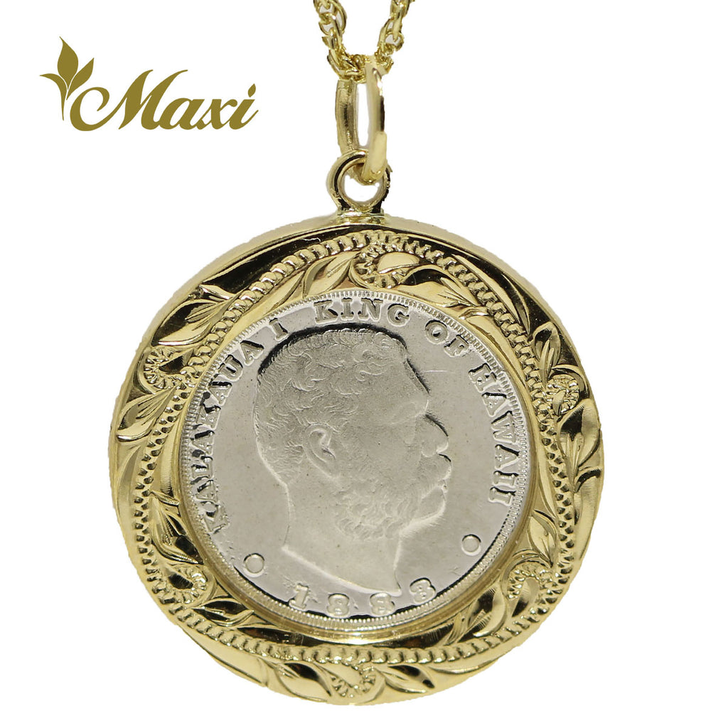 [14K Gold] King Kalakaua Replica Coin Pendant Small (P1242 18mm) [Made to Order]