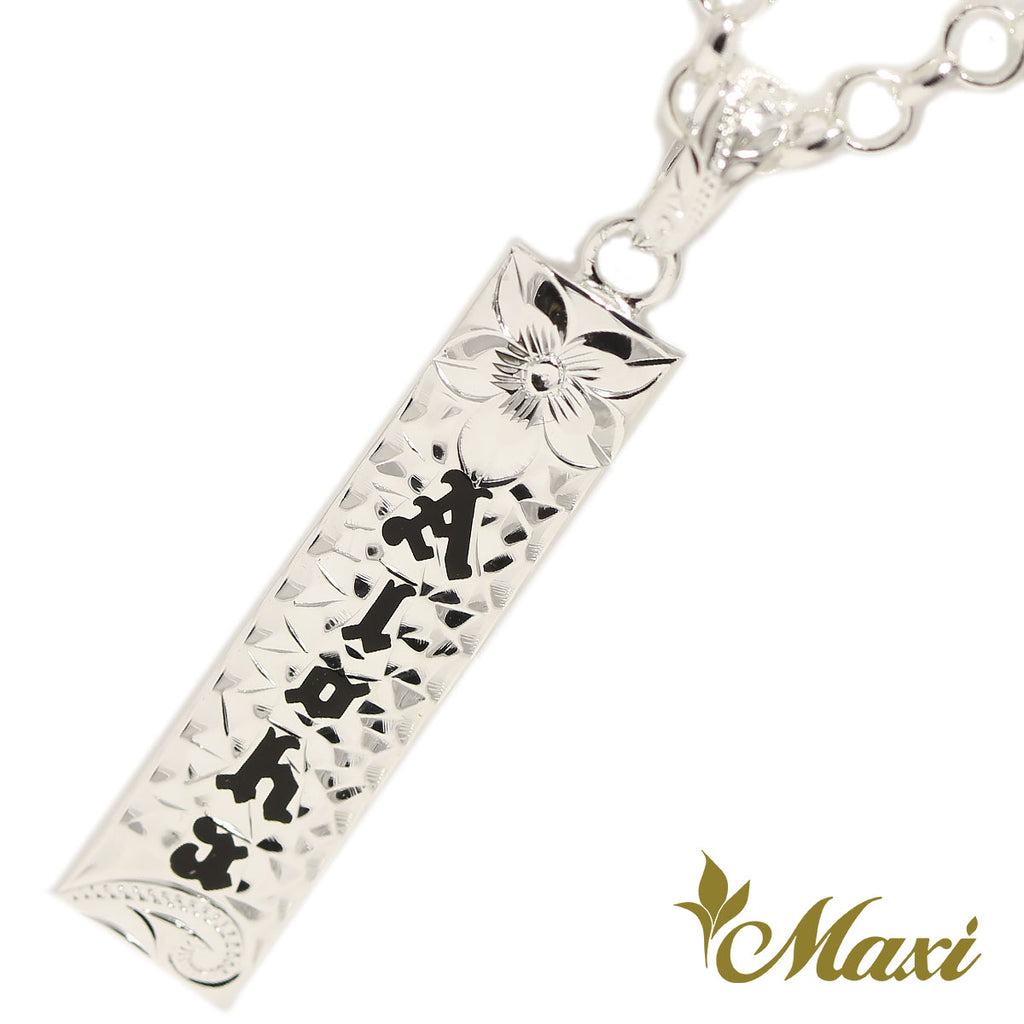 [Silver 925] Bar Pendant-8mm Width-Aloha [Made to Order] (P1289)