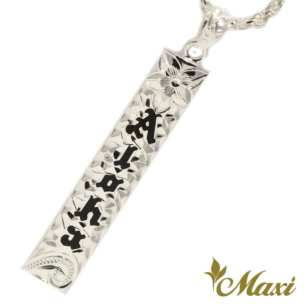 [Silver 925]Bar Pendant-6mm Width-Aloha [Made to Order] (P1290)