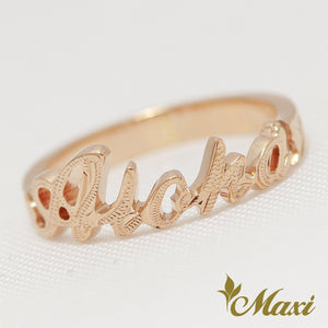 "14K Pink Gold ""Aloha"" Letter Ring-Hand Engraved Traditional Hawaiian Design (R0556)"