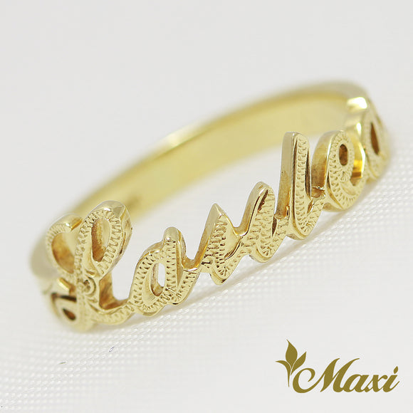 [14K Yellow Gold] Custom Letter Ring Small-Hand Engraved Traditional Hawaiian Design (R0556) *take one month*