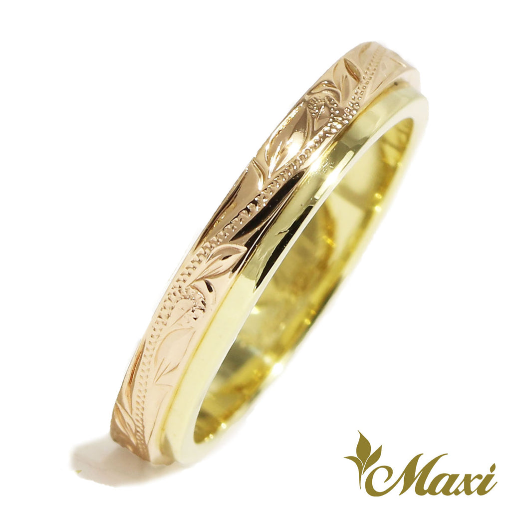 [14K Gold] Side Two Tone Ring (R0672) [Made to Order]