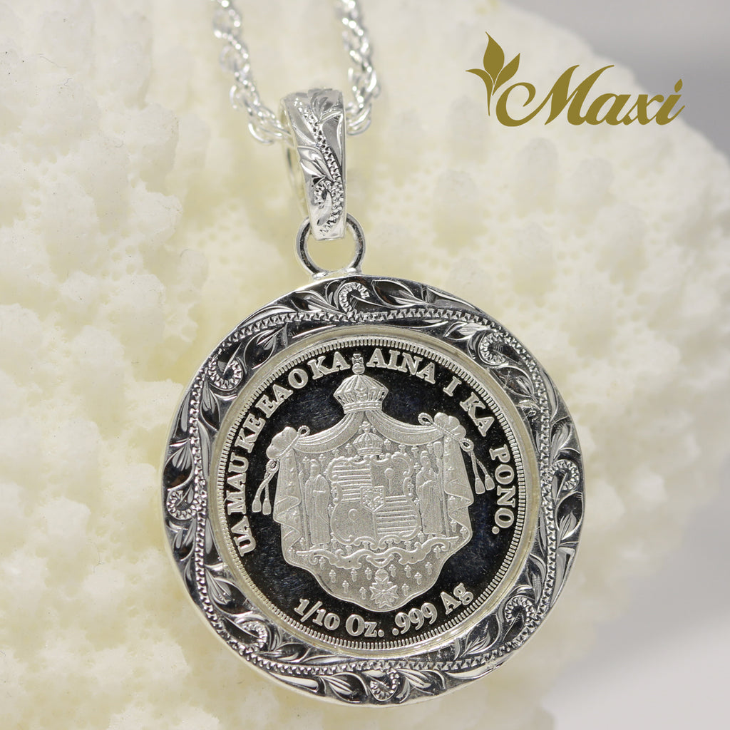 [Silver 925] Replica Kalakaua Coin Pendant (P1274-22mm) [Made to Order]